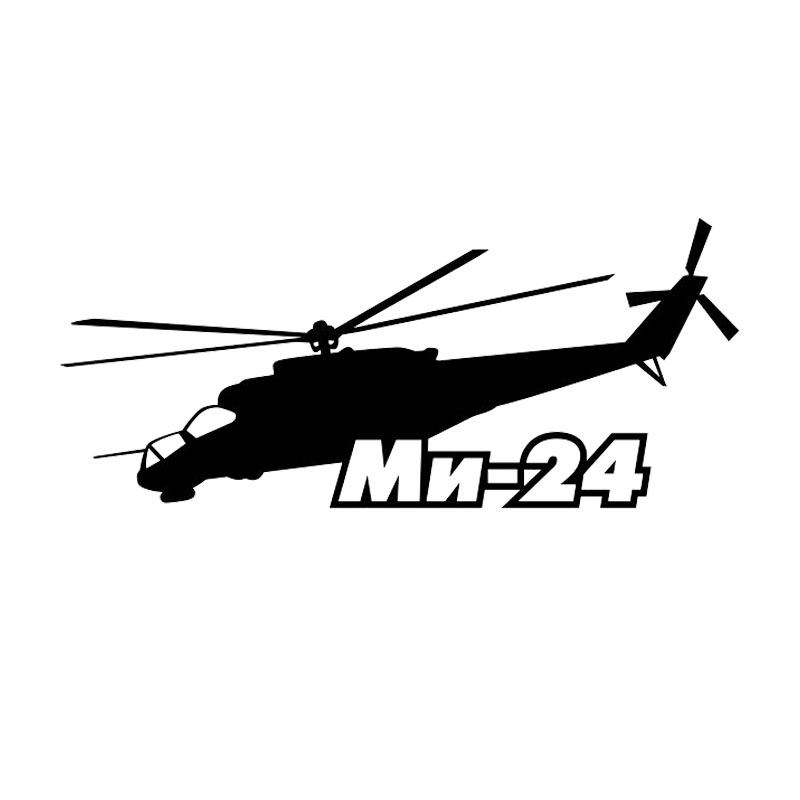 Helicopter - Classic Army Paste Vehicle Era Automotive Vinyl Sticker Create Type Cool Stickers Rear Window Car Sticker