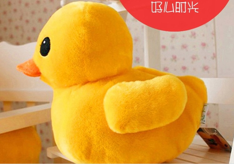 stuffed animal lovely yellow duck plush toy 85 cm duck doll 33 inch toy s4673 дождевик yellow duck