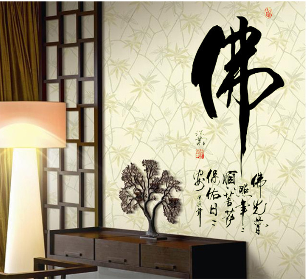 Buddha Wholesale Manufacturers Luminous Paste Fluorescence Font Fifth Generation PVC Removable Wall Stickers