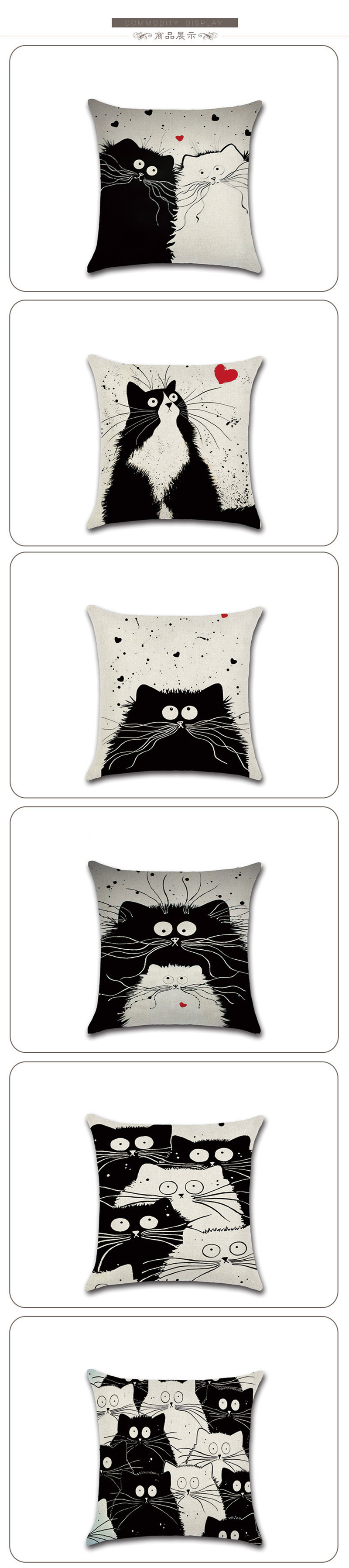 Cute Black White Cat Decorative Pillowcases