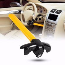 Universal Heavy Duty Car Steering Wheel T Type Anti-theft Lock With 2 Keys--AU(China)