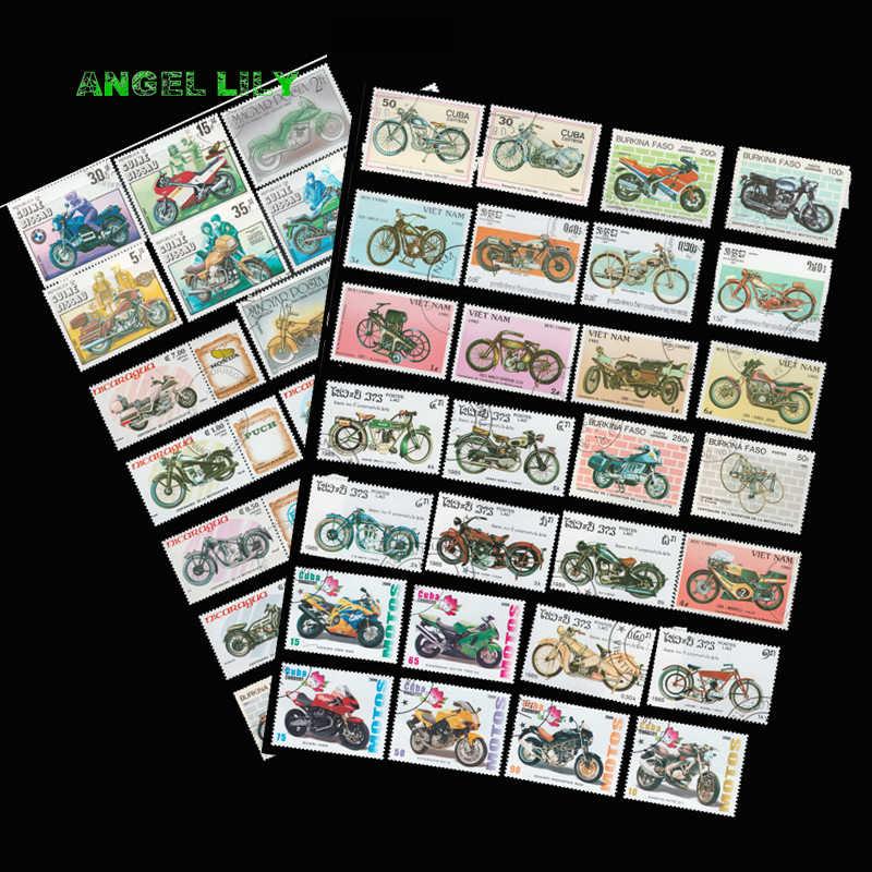44 ชิ้น/ล็อตหัวข้อรถจักรยานยนต์ยังไม่ได้ใช้ Postage แสตมป์แสตมป์โพสต์ Mark สภาพดีสำหรับ Collectiong