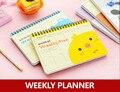Neue tagesplaner  tier wochenplaner als terminkalender für tagebuch  notebook  schule stationären appointment book appointment plannerplanner weekly -