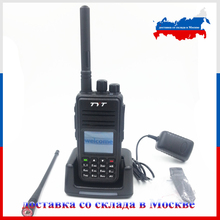 MD380 MD-380 cable programming