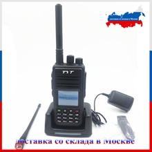 programming TYT DMR hamphone