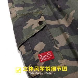Image 5 - 秋男性カーゴ迷彩パンツポケット高ストリートプラスサイズ 7XL 8XLマンファッションパンツ弾性ウエストパンツアーミーグリーン 50