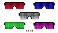 5 Colors Flashing LED Glasses Luminous Party Lighting Colorful Glowing Classic Mask for Dance DJ