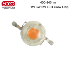 50pcs 1W 3W 5W Full Spectrum LEDs Chip Diode 400-840nm Wavelength Pink 30mil 45mil for indoor led Grow and Hydroponic LED Lamp
