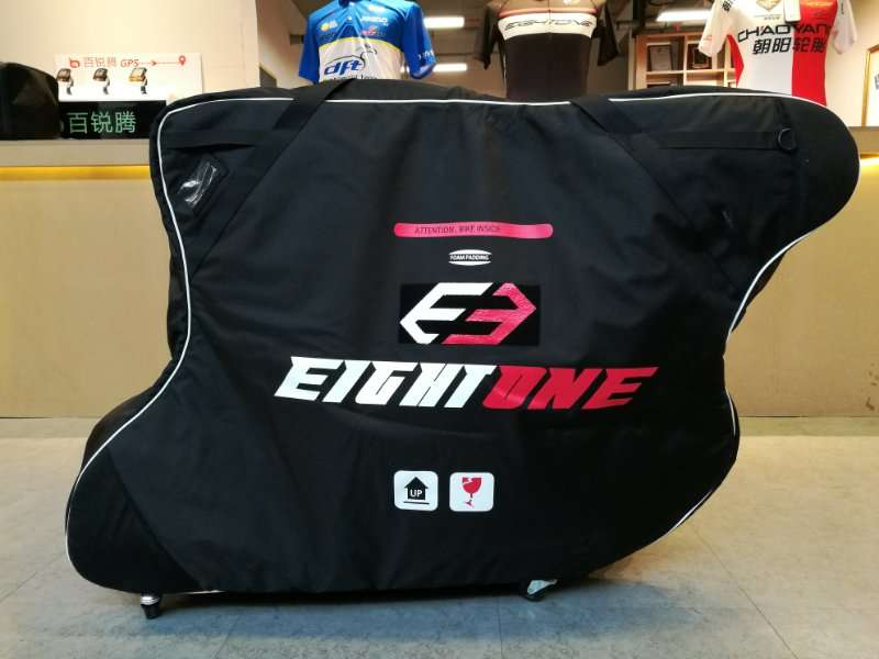 Eightone Very large capacity bicycle loading bag  Cycling equipment accessories