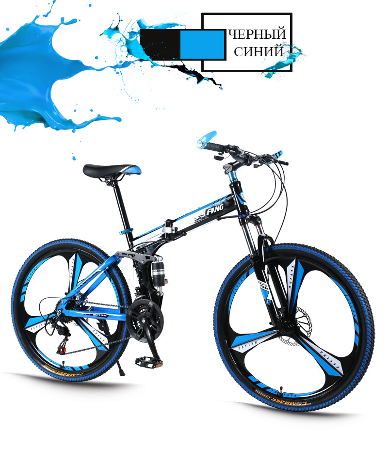 "wolf's fang Mountain bike 21speed 26"" inch folding bike road bike unisex full shockproof frame bicycle front and rear mechanic"