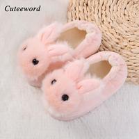 2018 Winter kids home shoes baby warm   slippers   boys girls cartoon plush rabbit cotton   slippers   indoor non-slip children   slippers