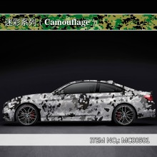 Camouflage custom car sticker bomb Camo Vinyl Wrap Car With Air Release snowflake Body StickerMC005