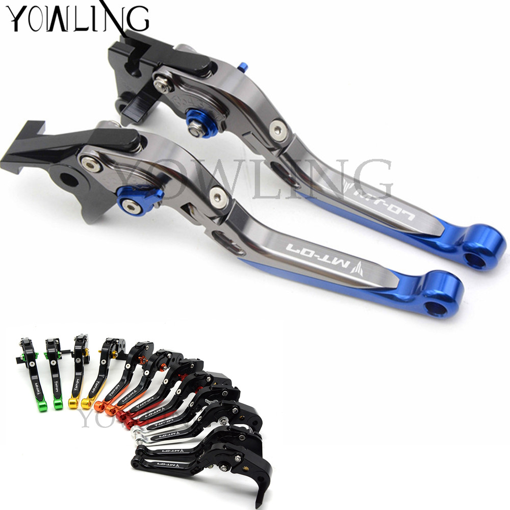 For YAMAHA MT-07 MT 07 MT07 2014-2015 2016 Motorcycle Accessories Adjustable Folding Extendable Brake Clutch Levers LOGO MT-07 3d motorcycle adjustable folding brake clutch lever for yamaha mt 07 mt07 mt 07 2014 2015 mt 09 mt09 mt 09 2014 2015 fz1 fz1n