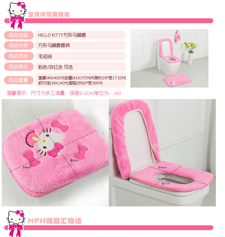 Hello Kitty Bathroom Rug