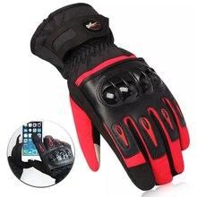 Водонепроницаемые мотоциклетные перчатки, кожаные перчатки с сенсорным экраном для мужчин и женщин, мотоциклетные перчатки, электрические перчатки для мотоцикла