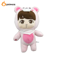 KPOP EXO Planet#2 XOXO D.O. Doh Kyungsoo Pink Bear 8 Stuffed Doll Plush Toy Fanmade Gift Collection