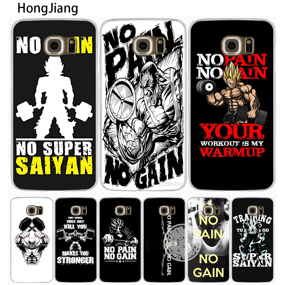 HongJiang dbz <font><b>dragon</b></font> <font><b>ball</b></font> <font><b>z</b></font> No pain no gain son goku cell <font><b>phone</b></font> <font><b>case</b></font> cover for Samsung Galaxy S7 edge PLUS S8 S6 S5 S4 S3 MINI