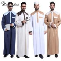 Muslim Clothing Men Arab Clothing Men Fashion Turkey Abaya Casual Maxi Long Dubai Thobe Jubba Pakistan Islamic Men Clothing
