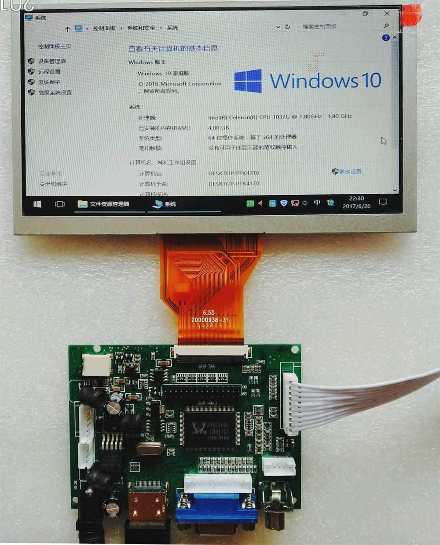 سيارة Carpc Carputer لتقوم بها بنفسك 6.5 LCD مع Usb اللمس سطوع عالية عكس الأولوية دعم WIN7 WIN8 WIN10 أندرويد
