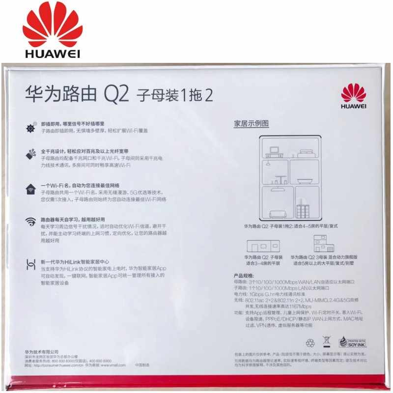 Detail Feedback Questions about 1000pcs Huawei Q2 2 4GHz