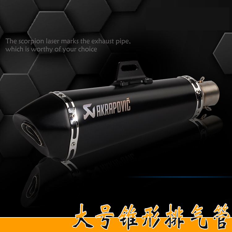Inlet 51mm Motorcycle Universal Exhaust Muffler Pipe with DB killer For Akrapovic Large Displacement Steel & Aluminum  Black free shipping carbon fiber id 61mm motorcycle exhaust pipe with laser marking exhaust for large displacement motorcycle muffler