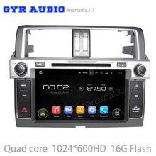 Android 5.1 Car DVD radio For Toyota land cruiser prado 2014-2015 with quad core 1024*600 screen WIFI 3G USB radio