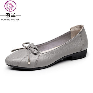 Image 2 - MUYANG Plus Size 5.5 9.5 Genuine Leather Women Shoes Woman Flats Fashion Female Casual Work Ballet Flats Ladies Shoes
