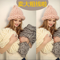 DIY wool/super thick thick lines to/knitting scarf/hat Handmade sweater hat scarf, gloves Multicolor choose DIY rainbow