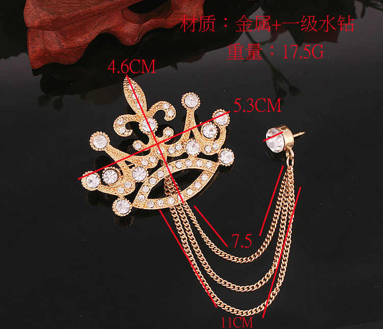 Высококачественная брошь-Корона со стразами булавка для мужчин костюм нагрудные булавки и броши нагрудный знак бахрома многослойная цепочка воротник ювелирные изделия