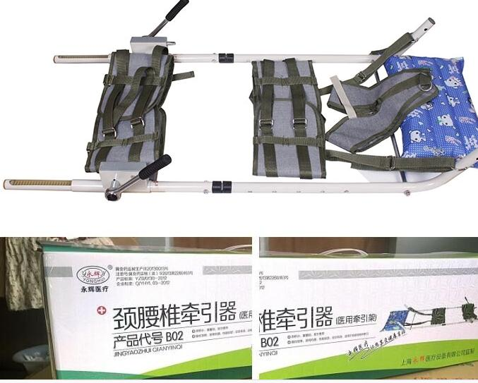The human body stretcher Cervical lumbar traction bed Cervical hyperplasia, lumbar disc towing household cervical stretcher