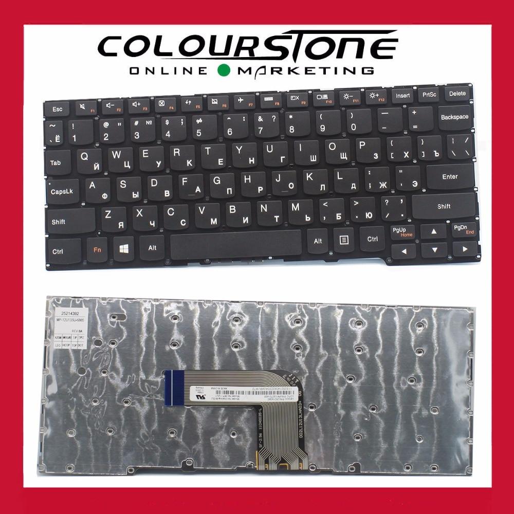 laptop keyboard FOR IBM Ienovo Ideapad yoga2 11 Yoga2 11-NTH 11-IFI RU Russian Keyboard P/N25214392