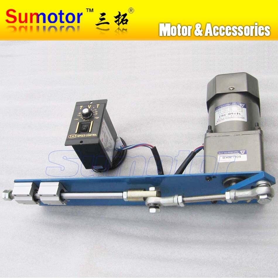 AC 220 V 120 W 150 200mm automatique actionneur Linéaire alternatif moteur Vitesse variable pour encens jet de pulvérisation pellet mécanisme