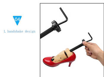Pine wood wooden shoe support shoe accessories expansion shoe widening Stretch the shoe