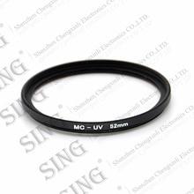 43 мм MC-UV фильтр объектива протектор для 43 мм фильтр объектива