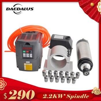 2.2KW CNC ציר 220 V מקורר מים ציר נתב ערכת + 220 V VFD מהפך + 80mm מהדק + משאבת מים/צינור ER20 קולט סט לעבודות עץ