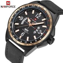 NaviForce NF9103