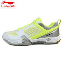 Li-Ning Kason Men's Professional Badminton Shoes Breathable Cushioning Lace-Up Sneakers LiNing Sports Shoes FYZH005