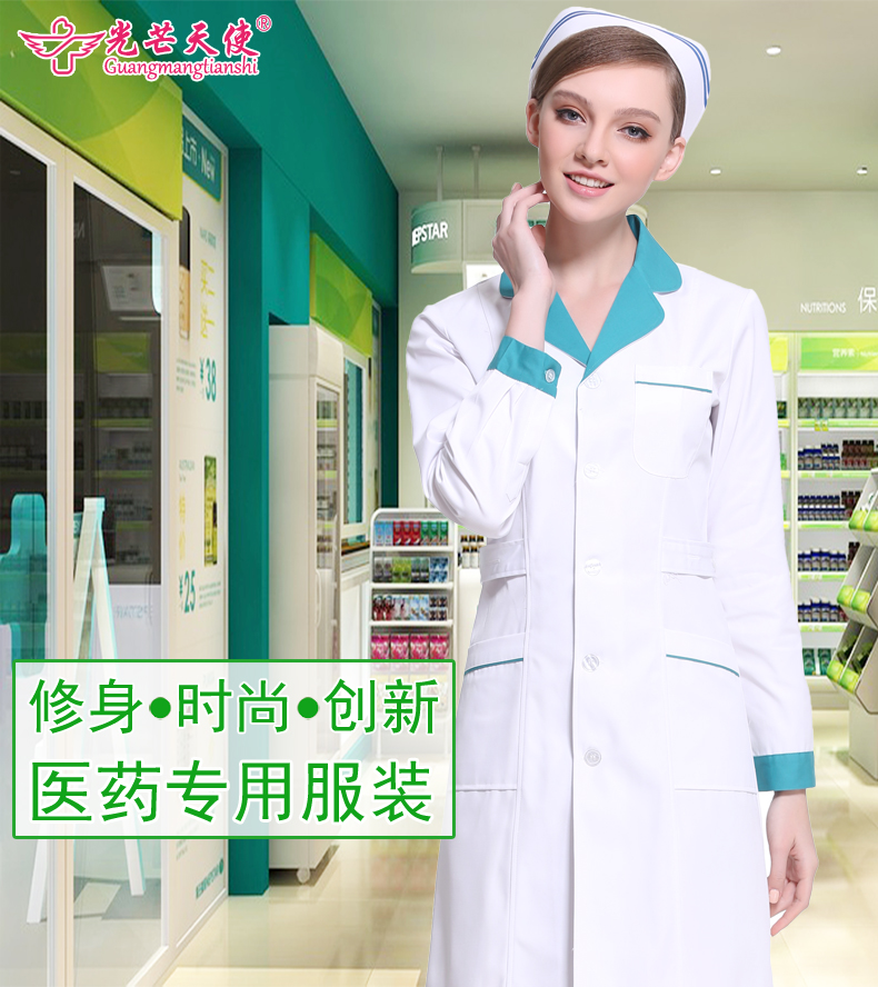 2019 medical clothing Fashion high qualtiy anti-wrinkle and washable long sleeve white nurse uniform