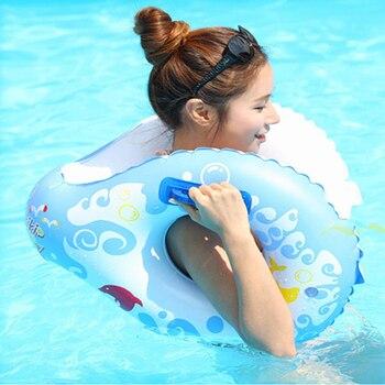 Aufblasbare 8 Wort Schwimmen Ring Pool Float Erwachsene Rettungsring Multifunktions Leben Jacke Luft Matratze Wasser Spielzeug Für Kind Kinder