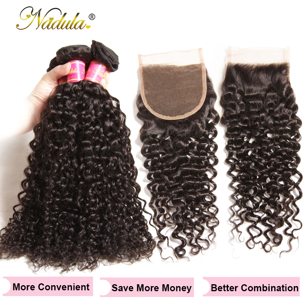 Nadula Hair 3Bundles With 2Pcs Closures  Curly Hair  100%  Bundles With Closure Natural Black  Hair 3