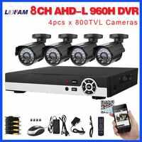 LOFAM カメラキット 8CH 960 H NVR DVR CCTV セット 4CH セキュリティ屋外防水ナイトビジョンカメラキットホーム監視システム 8CH