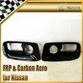 For Nissan Skyline R33 GTR Carbon Fiber Border Front Bumper Air Duct