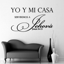 Cartoon yo y mi casa Wall Sticker Wall Art Stickers Modern Fashion Wallsticker For Baby's Rooms Decoration Accessories Murals jimenez juan ramon platero y yo