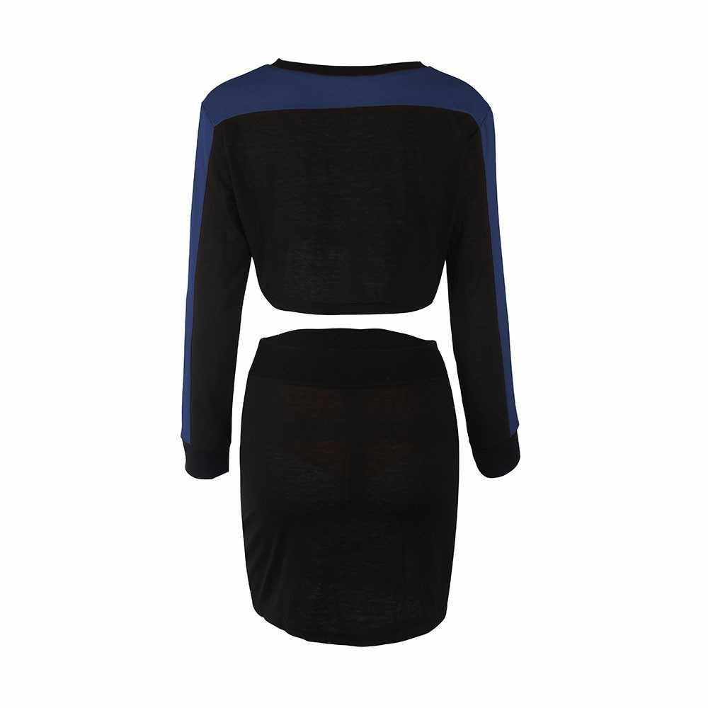 Модный женский костюм из двух предметов, весенне-осенняя толстовка с длинными рукавами, толстовка с юбкой, Спортивные Повседневные комплекты conjunto feminino