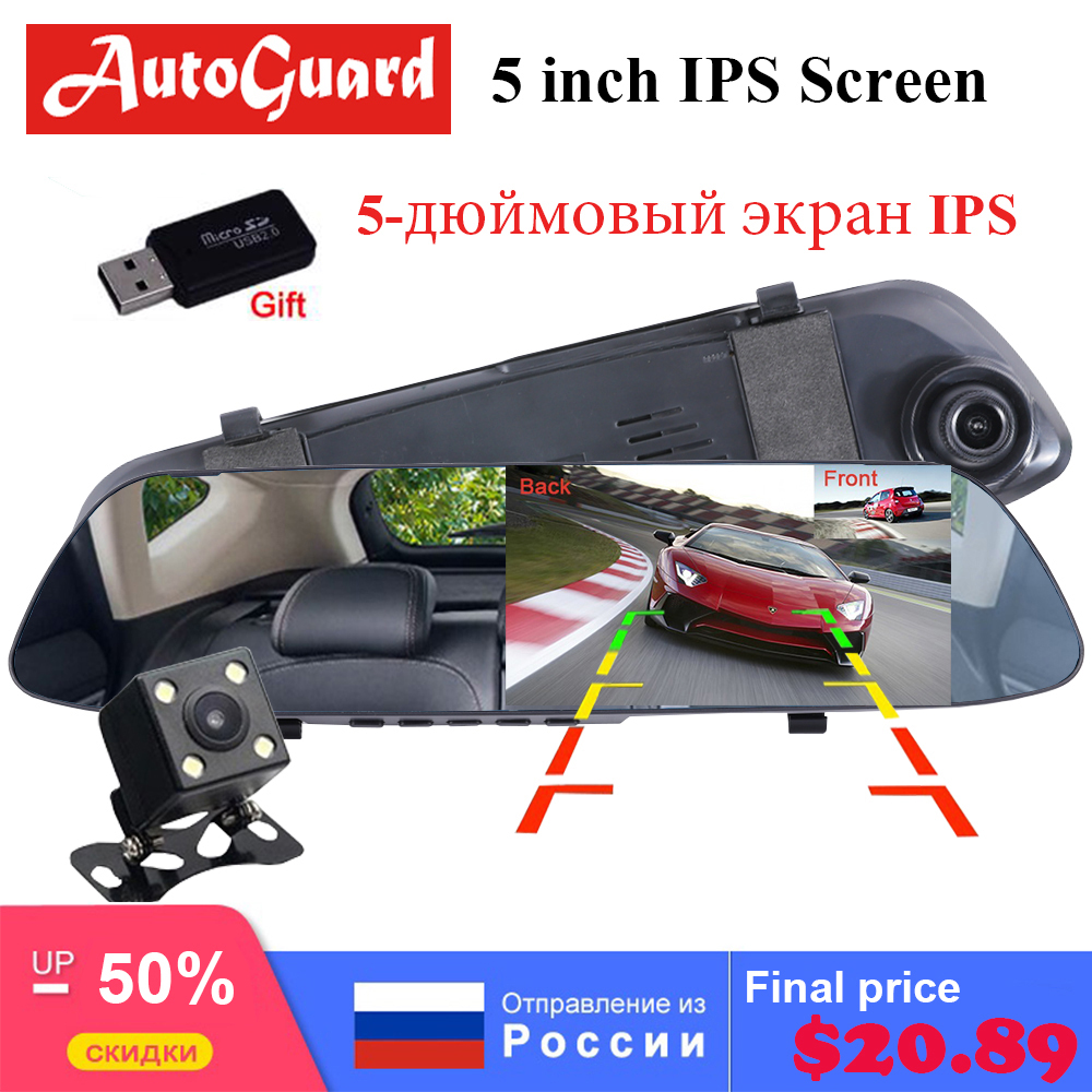 5 Inch IPS Screen Car DVR Mirror 1080P FHD Dash Cam Car DVRs Car DVR Camera Dual Lens Car Dash Camera Recorder Rearview Mirror