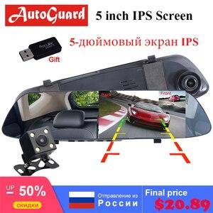 5 Inch IPS Screen Car DVR Mirr