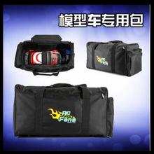 RC car handbag For 1/10 1/8  hsp FS TRAXXAS hpi  Monster truck off-road car truggy car VKAR Bison ,rc racing cars