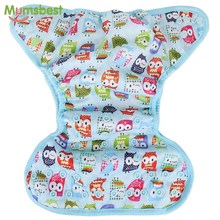 Baby Cloth Diaper Washable