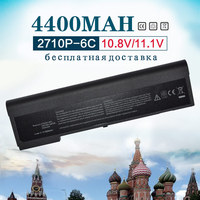 11.1v Laptop Battery for HP Business Notebook 2710p 2730p AH547AA BS556AA HSTNN CB45 HSTNN OB45 HSTNN XB4X NBP6B17B1 OT06XL