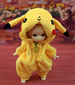 Cute Animal Outfit for BJD Doll 1/8 Pukifee lati Y DZ AE Doll Clothes AL3